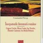 Începuturile literaturii române