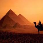 Vis egiptean